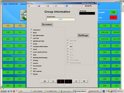 Hurghada,FrontDesk Hotel Software|Desktop program|software
